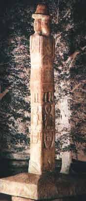 Статуя Збруцького Рода-Святовита в Краківському музеї