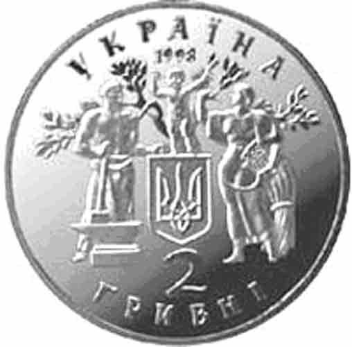 Монета з Тризубом